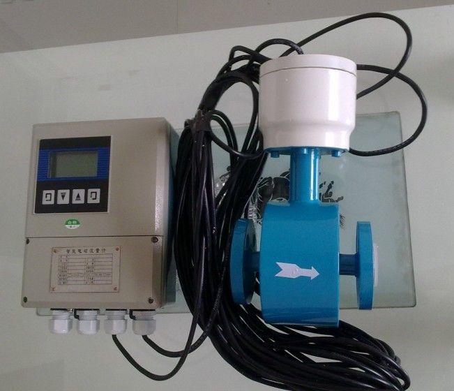 分体式电磁流量计 原理组成和产品特点.jpg